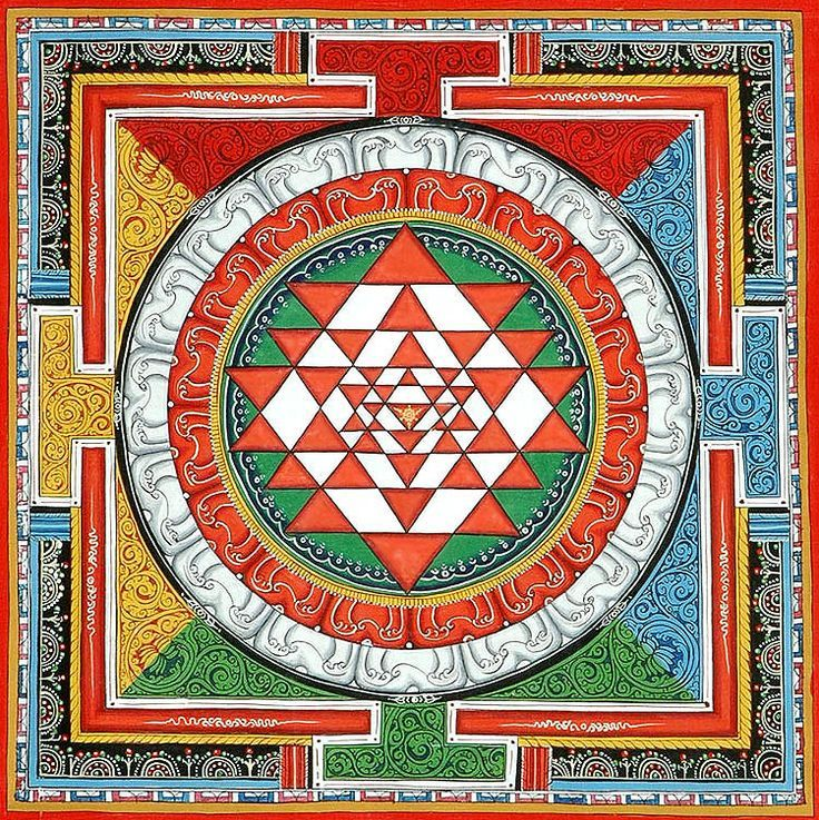 Sri Yantra The union of the masculine and feminine.